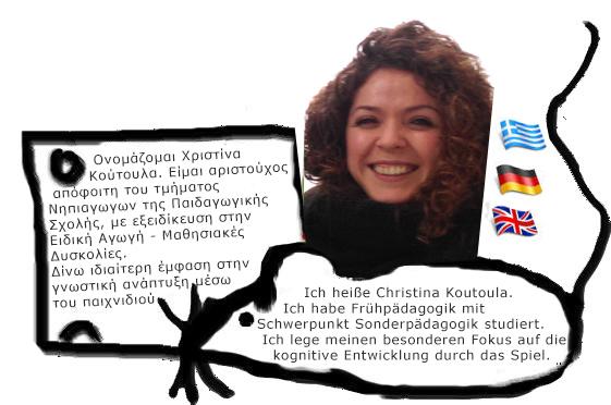 christina_grde